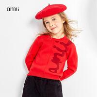 amii童装冬新款女童加厚毛衣圆领针织衫中大童儿童印花上衣