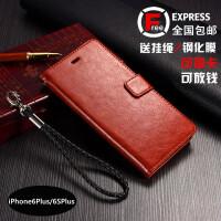 【包邮】苹果iphone6plus手机壳 苹果6Splus手机套 6Splus手机皮套防摔挂绳翻盖插卡钱包式皮套