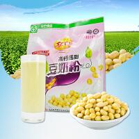冬梅豆奶粉 高钙低甜豆奶粉 非转基因豆浆粉 早餐速溶豆粉520g/袋