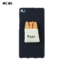 MCWL 华为P8手机壳磨砂青春保护套硅胶面包款GRA标准版UL10高配TL