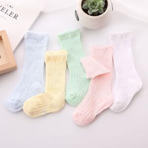 0-1-3岁婴儿长筒袜夏季纯棉薄过膝新生儿网眼防蚊袜宝宝袜子2双装