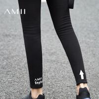 【AMII超级大牌日】[极简主义]2016冬新款加绒修身显瘦黑色外穿打底裤九分长裤女