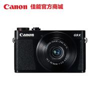 【佳能官方商城】Canon/佳能 PowerShot G9 X 高清数码相机