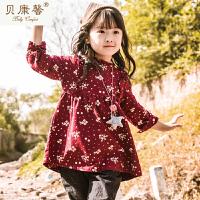 【当当自营】贝康馨童装 女童花边领裙摆长衫 韩版纯棉时尚衬衫裙新款秋装