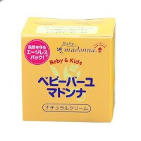日本Mandom曼丹纯天然马油婴儿保湿润肤霜护臀膏25g