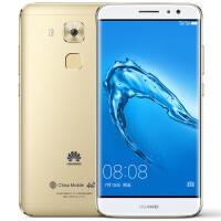华为HUAWEI G9plus 移动联通双4G版 3G+32GB 八核 双卡 5.5英寸 华为G9 PLUS 手机