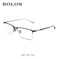 暴龙新款高端商务眼镜架男款光学眼镜纯钛半框近视眼镜框BT118