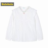 巴拉巴拉童装女童衬衫儿童长袖秋装2017新款小童宝宝衬衣纯色