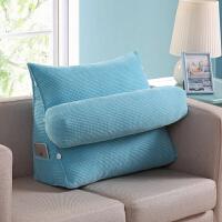 沙发靠垫抱枕三角靠垫床头大靠垫办公室腰靠背垫床上靠枕护颈枕可调节三角靠垫
