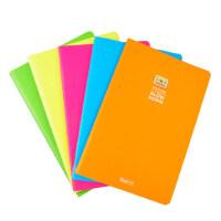 广博 A5日韩风格5色心情本笔记本软面抄日记本记事本5本装办公