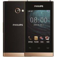 Philips飞利浦手机E380 夜光黑 移动联通 双卡双待 内外双屏翻盖机老人手机