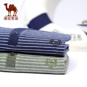 骆驼男装 2017夏季新款时尚V领花纱条纹短袖休闲男青年短袖T恤衫