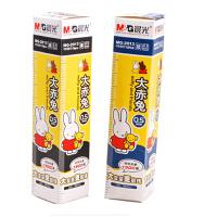 晨光文具 大容量中性替芯,米菲大赤免中性替芯MG2013黑