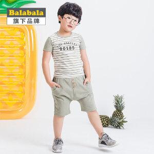 【6.26巴拉巴拉超级品牌日】巴拉巴拉旗下 巴帝巴帝男童韩风休闲针织套装2017夏儿童短T两件套
