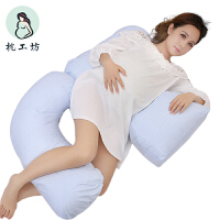 枕工坊孕妇枕头护腰侧睡多功能孕妇抱枕护腰枕孕妇睡枕侧卧枕用品