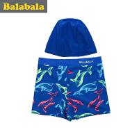 巴拉巴拉balabala男童2017夏装新品潮款男童泳衣套装泳裤泳帽潮