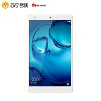 【苏宁易购】华为(HUAWEI)M3 BTV-DL09 8.4英寸通话平板电脑(4G 海思麒麟950)