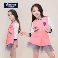 芙瑞诺童装春新款女童长袖加绒棒球服学院风外套