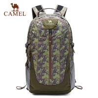camel骆驼户外双肩背包 26L男女通用徒步旅行出游迷彩包