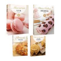 正版新手面包+杯子蛋糕造型饼干+彩绘蛋糕卷+马卡龙王森烘焙教程面包蛋糕马卡龙制作教程面包烘焙魔法书甜点制作入门书籍QG