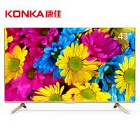 【当当自营】Konka/康佳 T43U 43英寸64位4K超高清智能平板LED液晶电视机 42