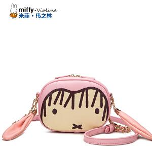 Miffy/米菲2017新款卡通斜挎单肩包 时尚女士韩版迷你女包包袋潮
