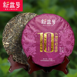 新购茶业 十周年纪念饼 2017冰岛糯伍古150春茶 普洱茶生茶饼357g