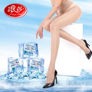 【3条装】浪莎丝袜连裤袜薄夏季连体袜肉色丝袜女防勾丝美腿袜面膜袜