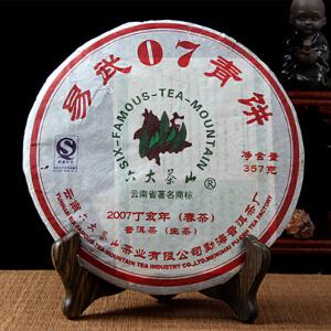 2007年 六大茶山(易武07青饼)357克/饼 14饼