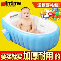 盈泰 宝宝充气浴盆 洗澡盆 儿童新生儿 婴儿浴盆
