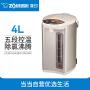 ZOJIRUSHI/象印 CD-WDH40C电热水瓶4L家用不锈钢保温烧水电热水壶 米色