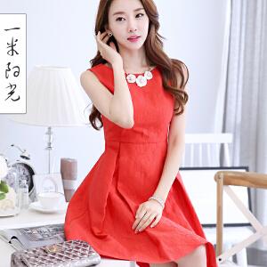 一米阳光 2017新款7韩版无袖连衣裙中长款修身A字裙