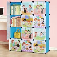 林仕屋卡通书柜儿童书架自由组合玩具收纳柜简易储物置物架柜子