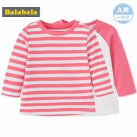 巴拉巴拉童装婴儿长袖T恤秋装2017新款宝宝体恤 打底衫A类两件套