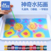 儿童画册涂鸦绘画工具 幼儿学画填色本儿童画画书涂色本宝宝绘画本儿童玩具