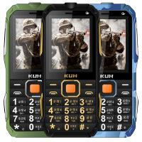 【礼品卡】  酷和C9 电信手机带充电宝功能 超长待机 军工三防老人机路虎单C