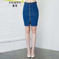 【2件5折】【3.28上新】海贝2017年夏季新款女装半身裙 时尚收腰系带高腰开叉修身牛仔裙