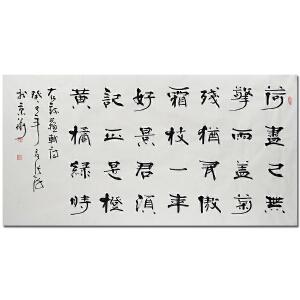 张海《苏轼诗一首》中国书法家协会名誉主席