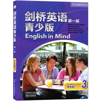 剑桥英语青少版 English in Mind【第一版】第三级 学生包(MP3光盘1张,CD光盘1张,DVD光盘1张,DVD手册,学生用书,同步训练)
