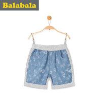 巴拉巴拉男童短裤小童男孩童裤2017夏装新款儿童裤子男宝宝休闲裤短裤