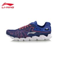李宁跑步鞋男鞋跑步系列酷风轻质透气轻便耐磨防滑晨跑运动鞋ARBM015