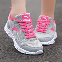 anta安踏女鞋跑鞋春季透气轻便百搭跑步鞋耐磨防滑运动鞋休闲鞋旅游鞋
