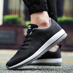 奇安达2017夏季新款轻便防滑减震透气运动休闲跑步鞋男士跑鞋