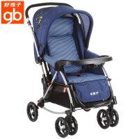 好孩子婴儿推车摇椅式儿童推车多功能全篷宝宝推车可坐可躺A513蓝色A513-B-L148