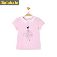 巴拉巴拉童装女童娃娃领短袖T恤小童宝宝上衣2017夏新款儿童体恤