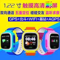 儿童智能手表儿童手表触摸屏电话定位手表生活防水
