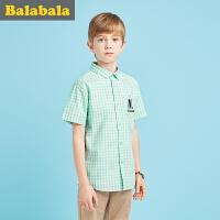 巴拉巴拉男童短袖衬衫中大童上衣 2017夏装新款童装 儿童衬衣半袖男