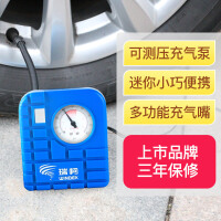 WINDEK瑞柯车载充气泵 汽车充气泵 12v便携式轮胎充气泵打气RCP-C43L