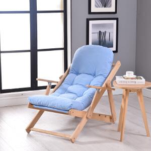 未蓝生活午睡休闲摇椅布艺折叠实木躺椅宜家懒人椅沙发阳台懒人椅