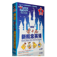 神奇迪士尼新概念英语动画片学习启蒙视高清频教材光盘12dvd